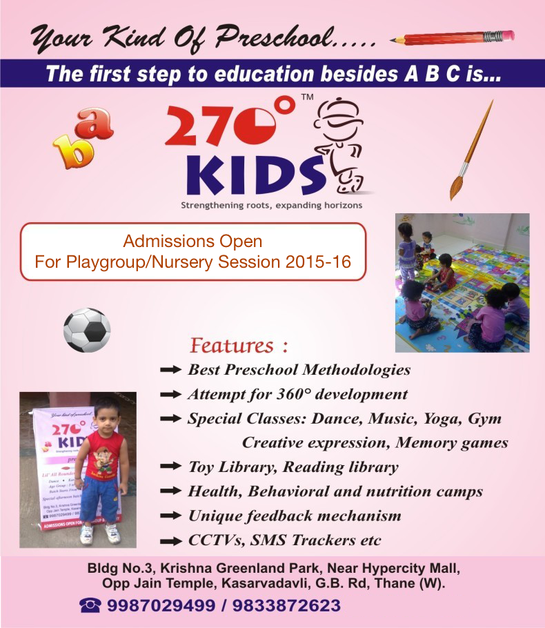 admission-brochure